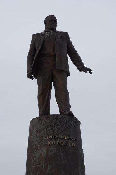 Памятник академику С.П. Королеву