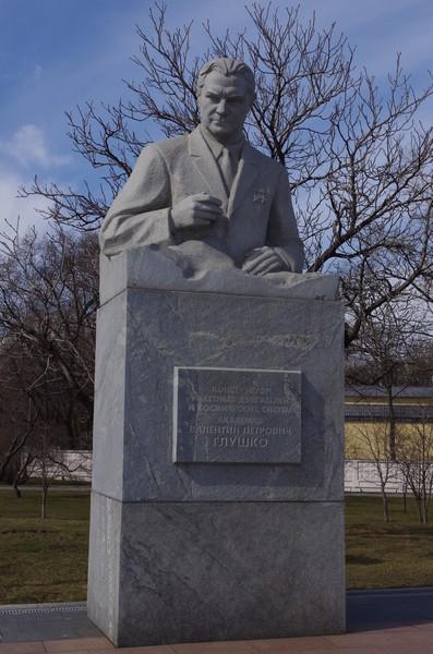 Памятник Валентину Глушко на Аллее Космонавтов в Москве