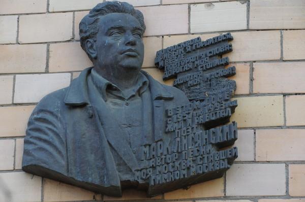Мемориальная доска Марку Лисянскому по адресу: ул. Черняховского, 4 установлена со следующим текстом: В ЭТОМ ДОМЕ с 1957 по 1993 год ЖИЛ ПОЭТ МАРК ЛИСЯНСКИЙ - АВТОР ПЕСНИ