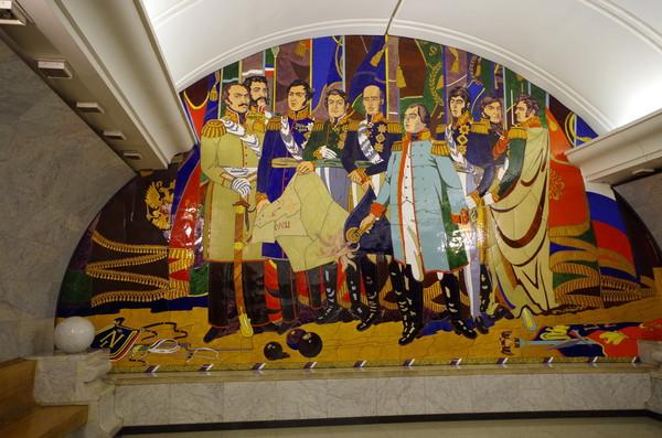 Панно в восточном торце южного зала станции метро «Парк Победы» (автор З.К. Церетели)