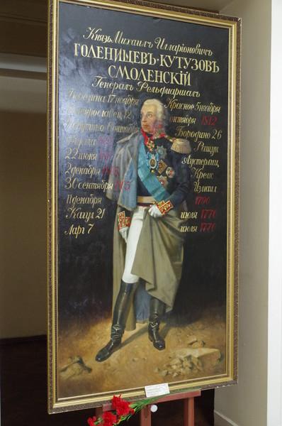 Портрет М.И. Кутузов. Колупаев Н.В. Холст, масло, 2007 г. Студия военных художников имени М.Б. Грекова