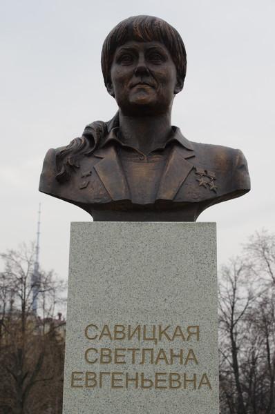Бюст Светланы Евгеньевны Савицкой - единственной женщины дважды Героя Советского Союза