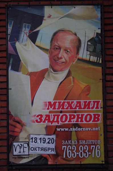 Афиша. Театр «Содружество актёров Таганки»