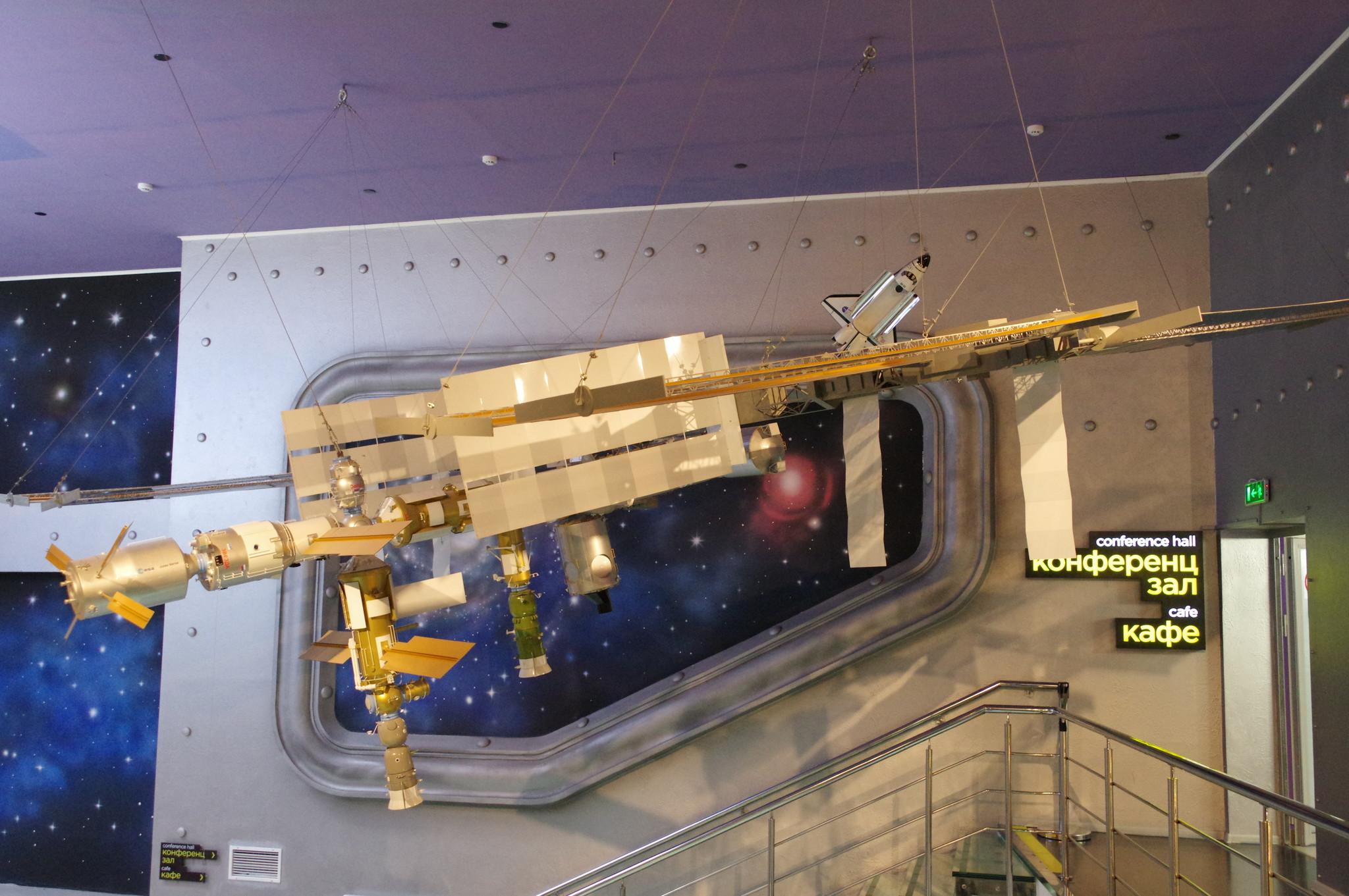 Международная космическая станция (МКС). Макет М 1:20. Музей Космонавтики в Москве
