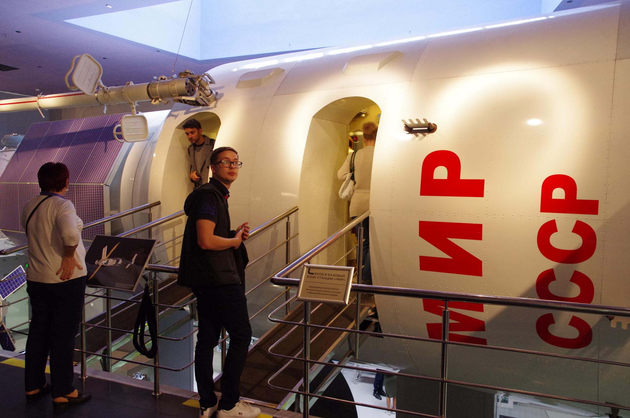 Базовый блок станции «МИР» в Музее Космонавтики