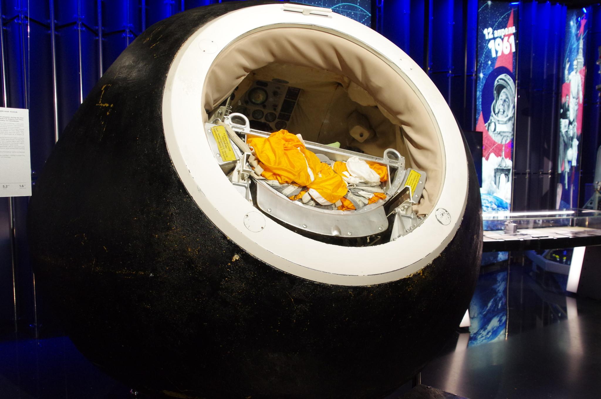 Спускаемый аппарат одноместного космического корабля серии «Восток». Мемориальный музей космонавтики (Проспект мира, дом 111)