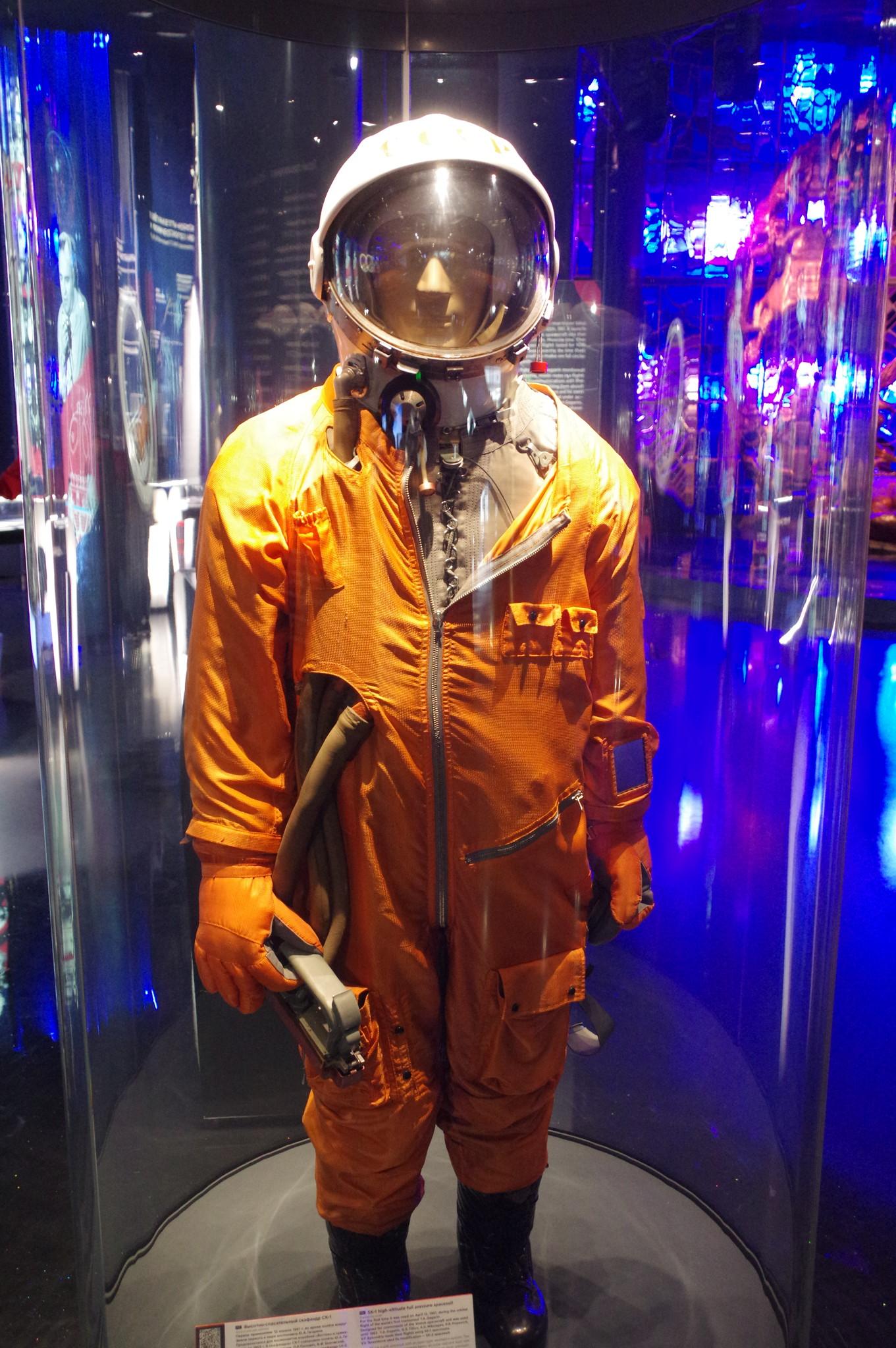 Высотно-спасательный скафандр СК-1. Мемориальный музей космонавтики (Проспект мира, дом 111)