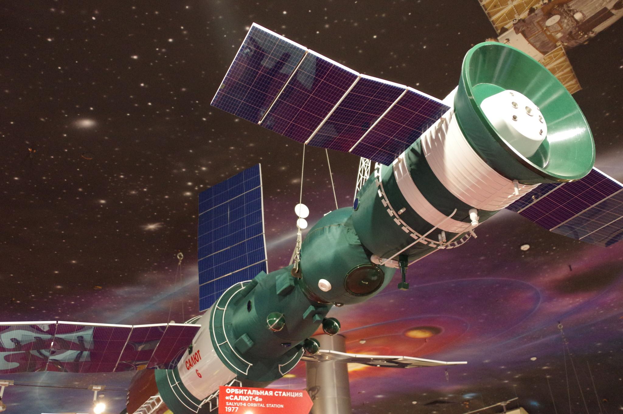 Орбитальная станция «Салют-6». Мемориальный музей космонавтики (Проспект мира, дом 111)