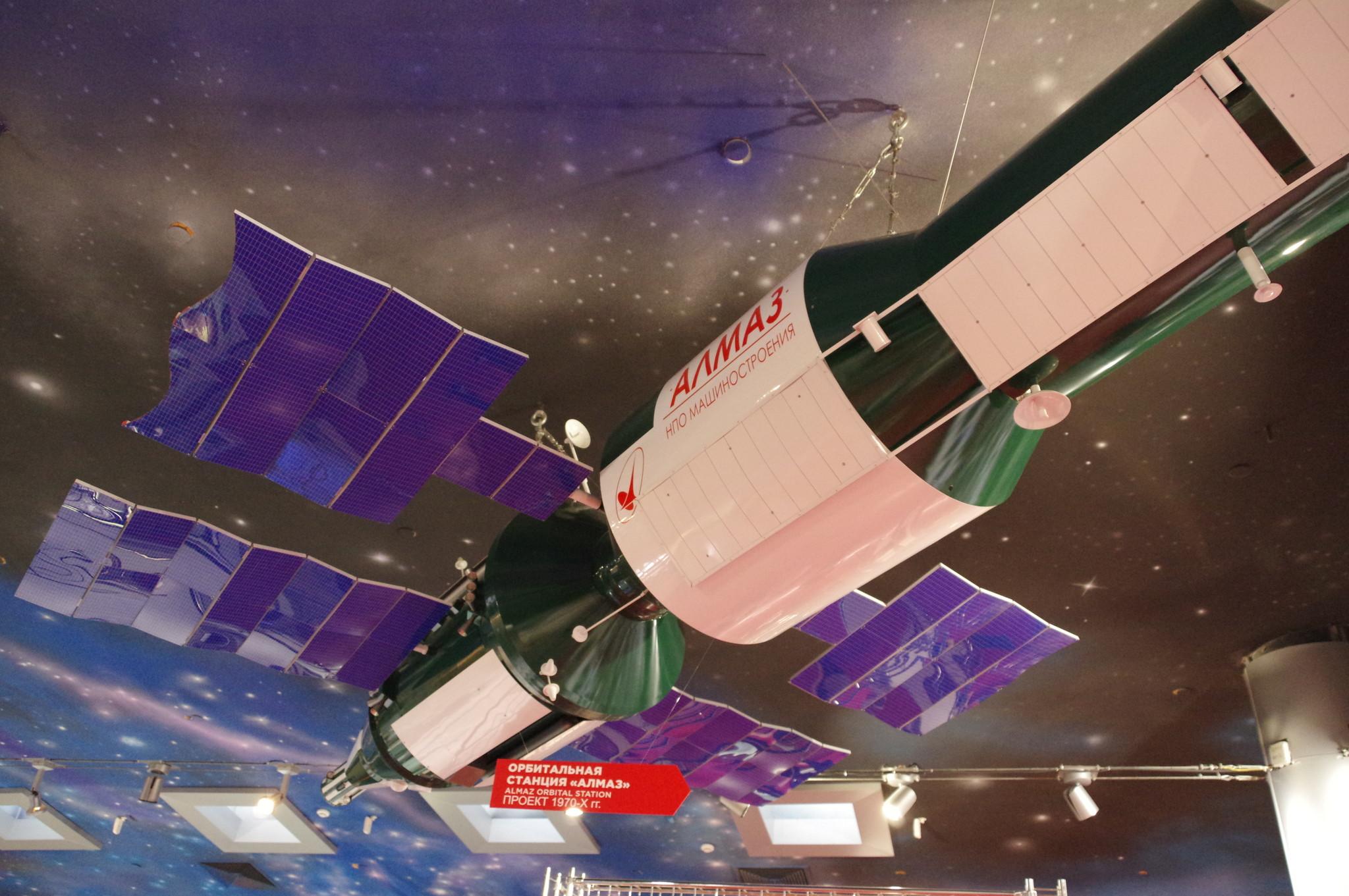 Орбитальная станция «Алмаз». Мемориальный музей космонавтики (Проспект мира, дом 111)