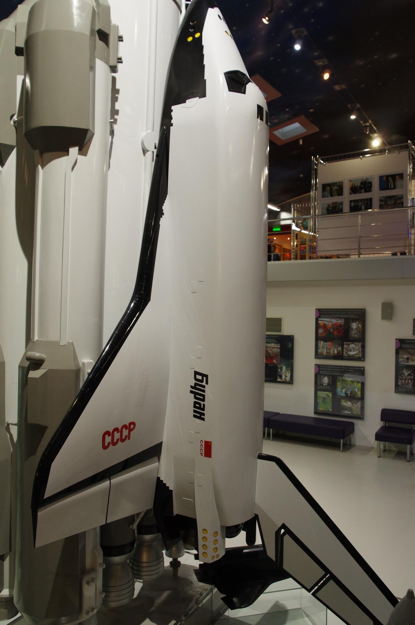 Универсальная ракетно-космическая транспортная система «Энергия-Буран». Мемориальный музей космонавтики (Проспект мира, дом 111)