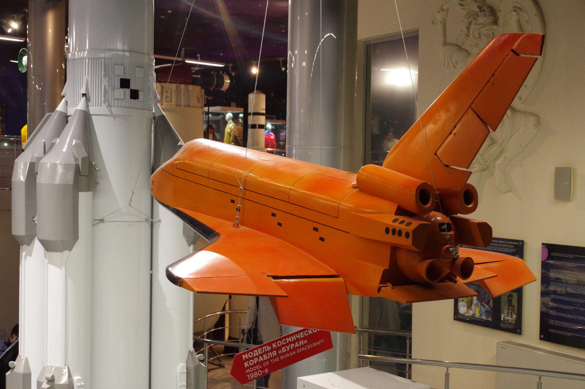 Модель космического корабля «Буран». Мемориальный музей космонавтики (Проспект мира, дом 111)