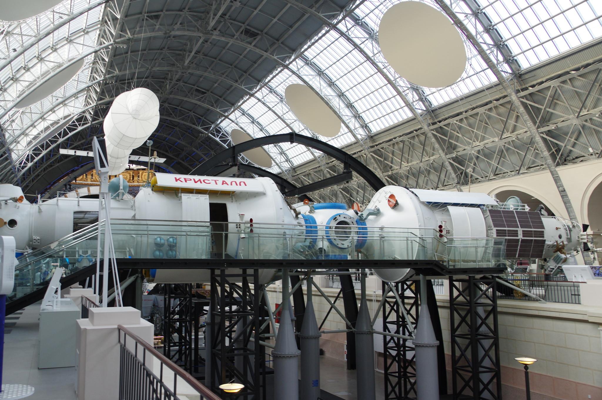 Пилотируемая научно-исследовательская орбитальная станция «Мир». Центр «Космонавтика и авиация» на ВДНХ