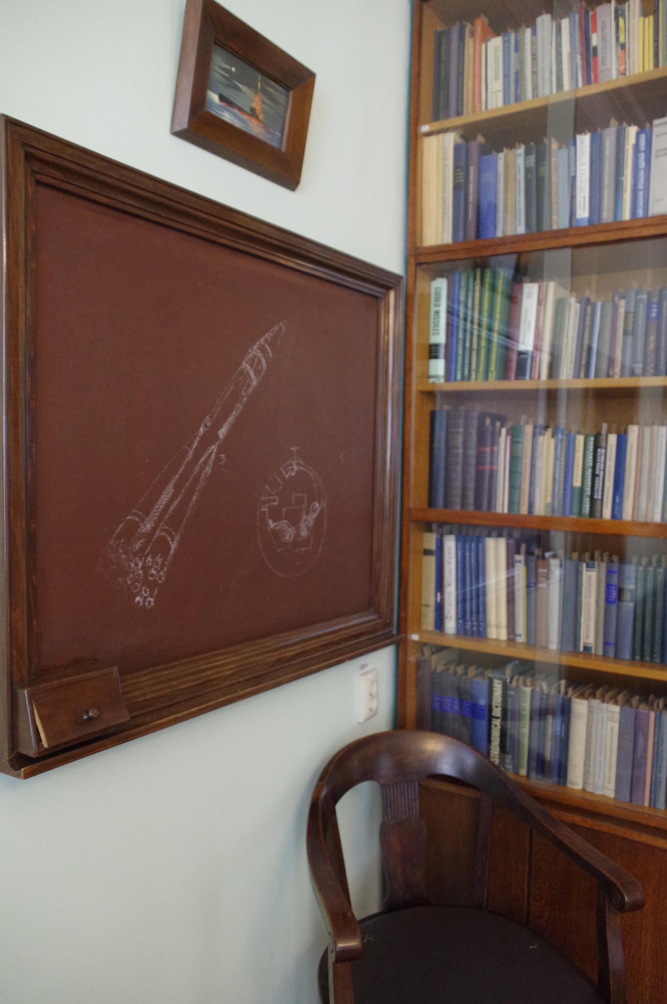 Мемориальный дом-музей академика С.П. Королёва (1-я Останкинская улица, дом 28)