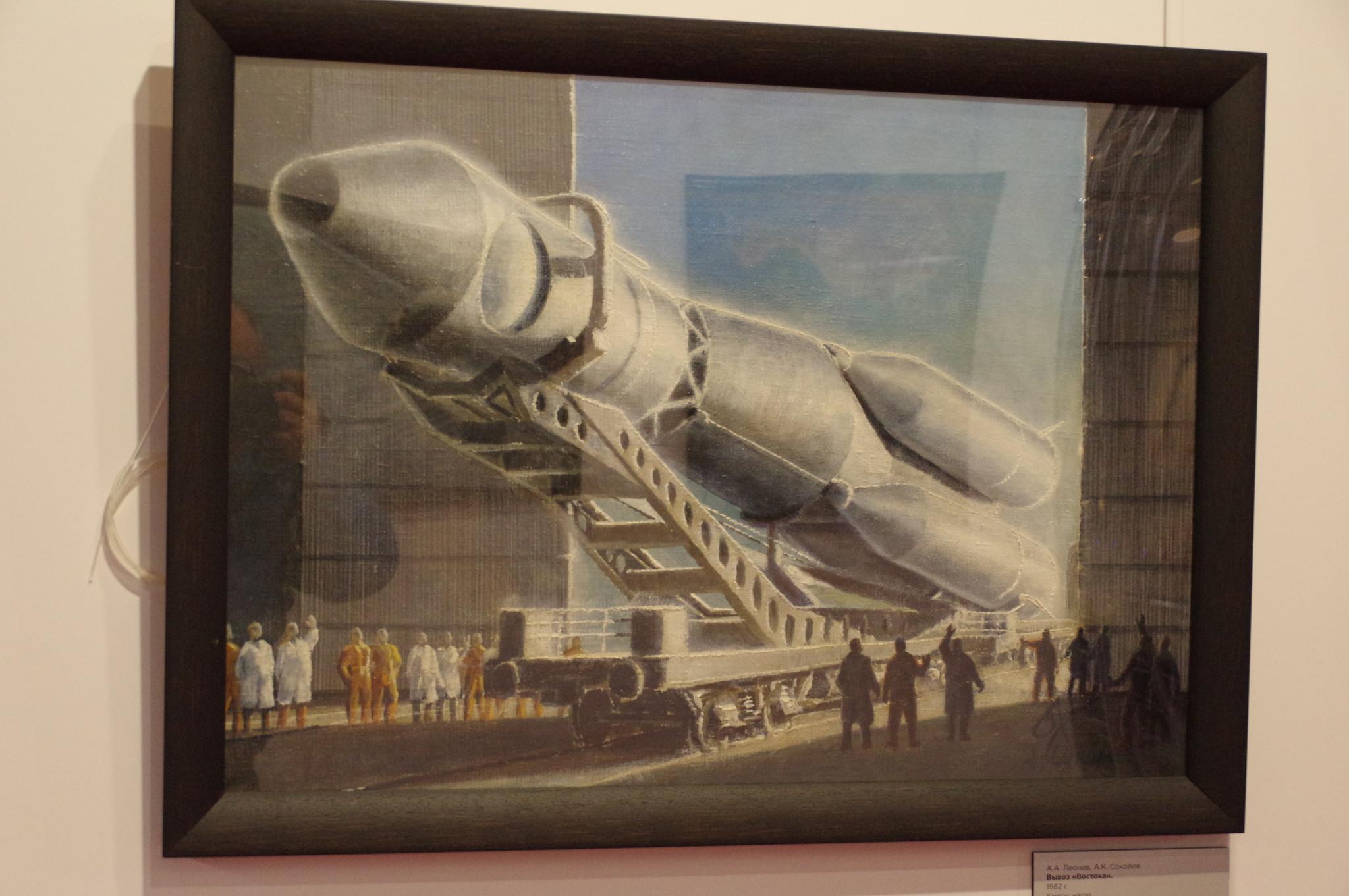 Вывоз «Востока». А.А. Леонов, А.К. Соколов. 1982 г. Мемориальный музей космонавтики (Проспект мира, дом 111)