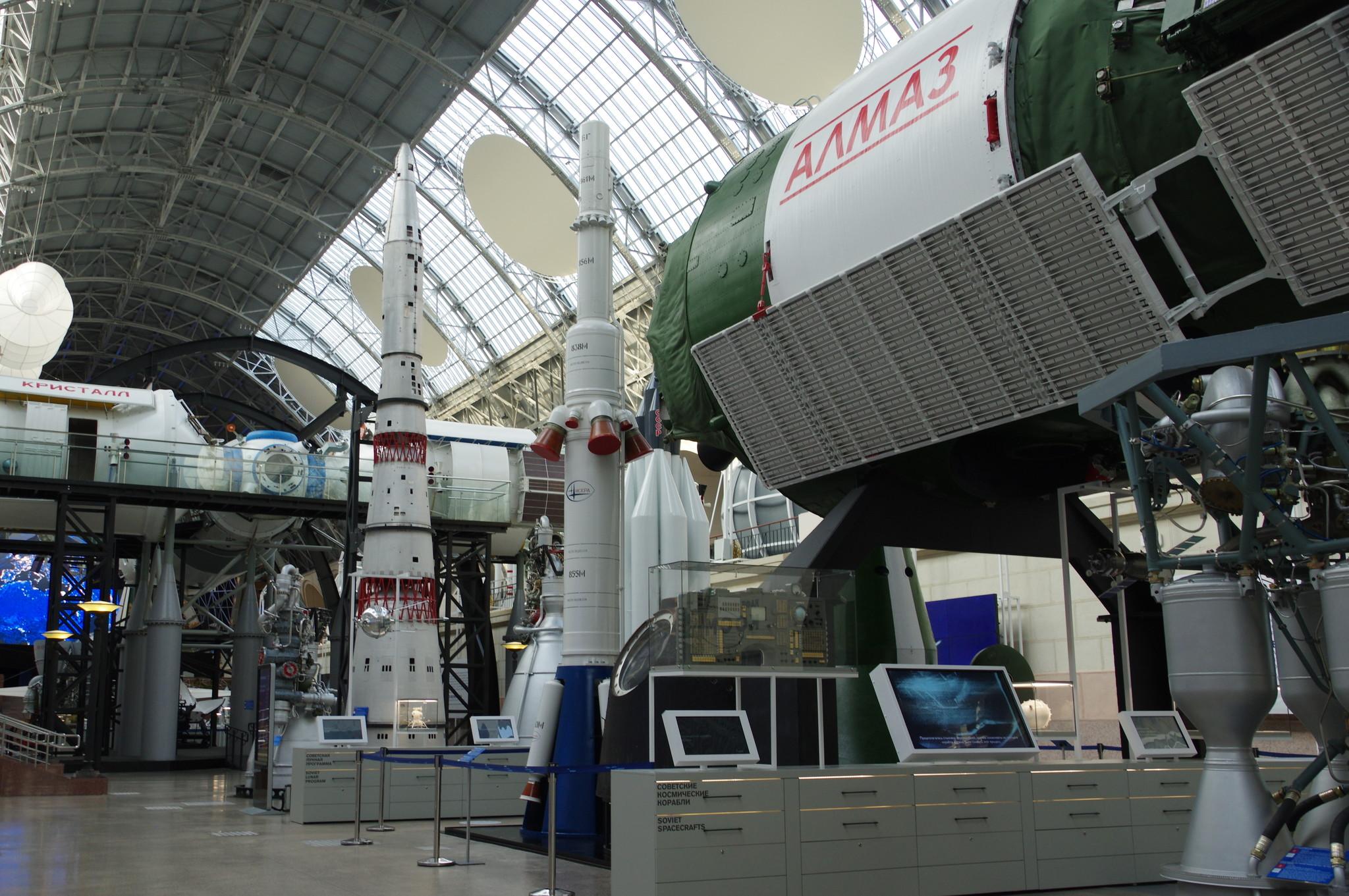 Центр «Космонавтика и авиация» на ВДНХ
