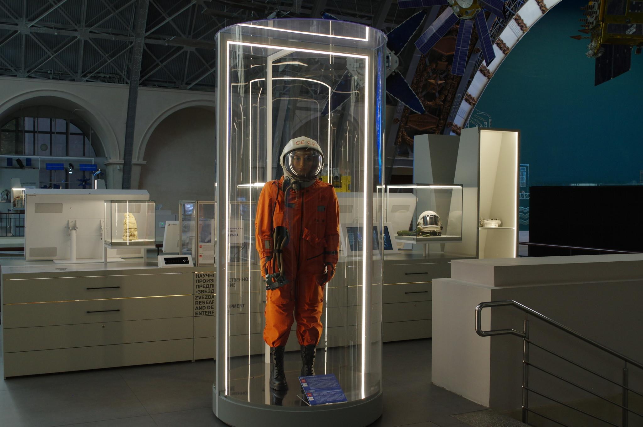 Советский космический скафандр. Центр «Космонавтика и авиация» на ВДНХ