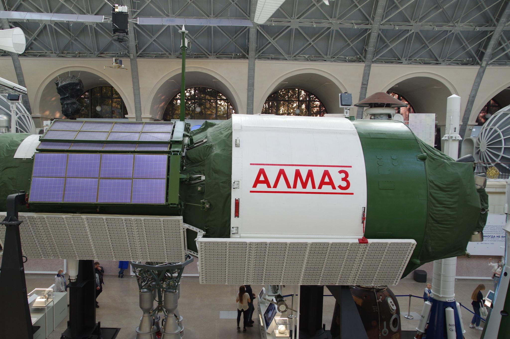 Орбитальная пилотируемая станция «Алмаз». Центр «Космонавтика и авиация» на ВДНХ