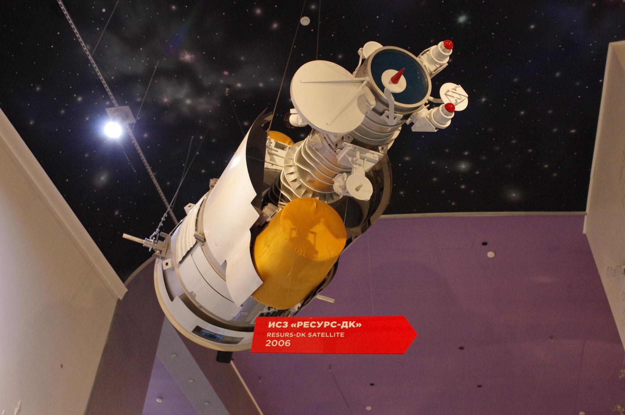 ИСЗ системы «РЕСУРС-ДК». 2006 г. Мемориальный музей космонавтики (Проспект мира, дом 111)