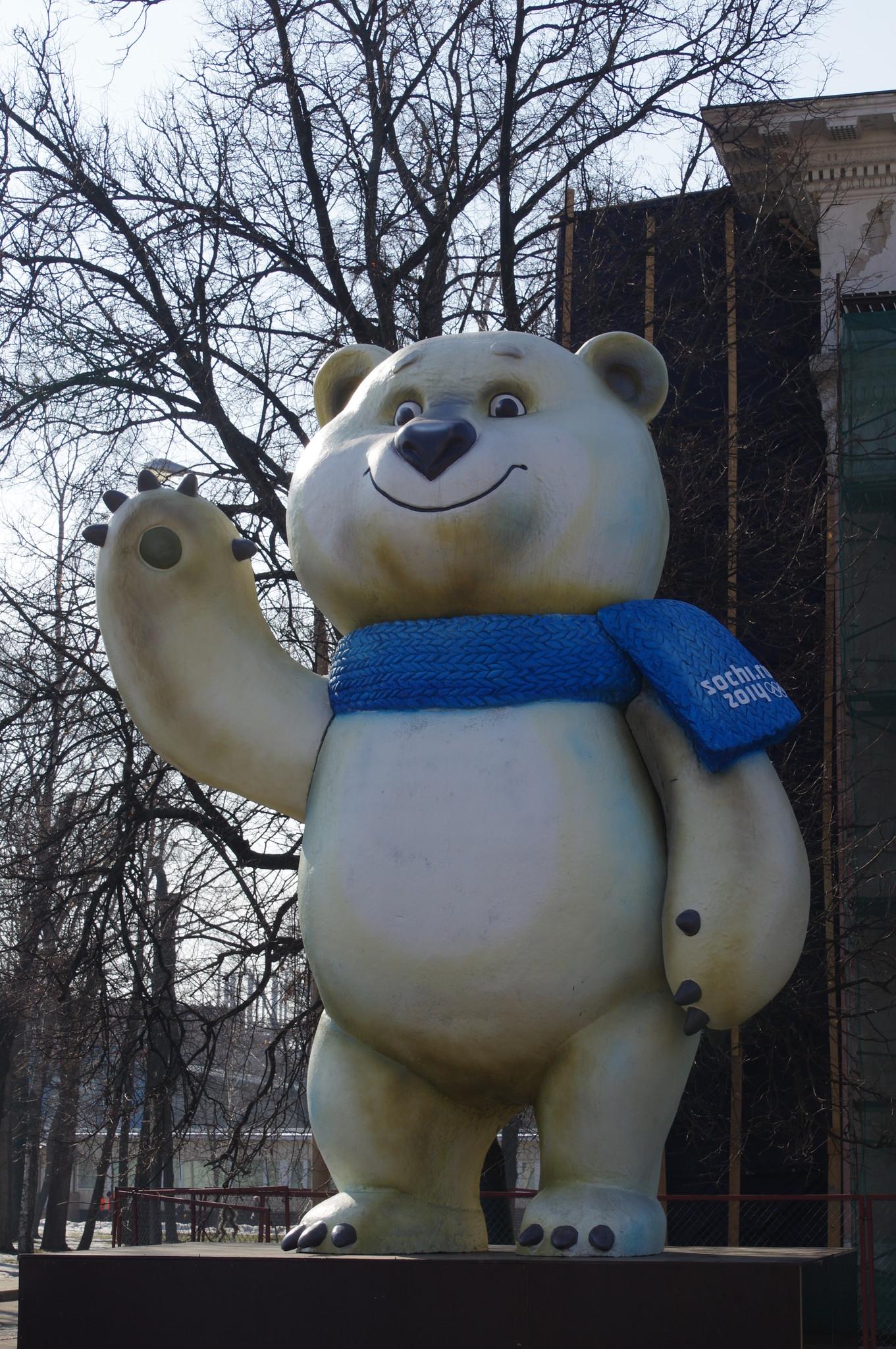 Белый медведь - символ Олимпиады-2014