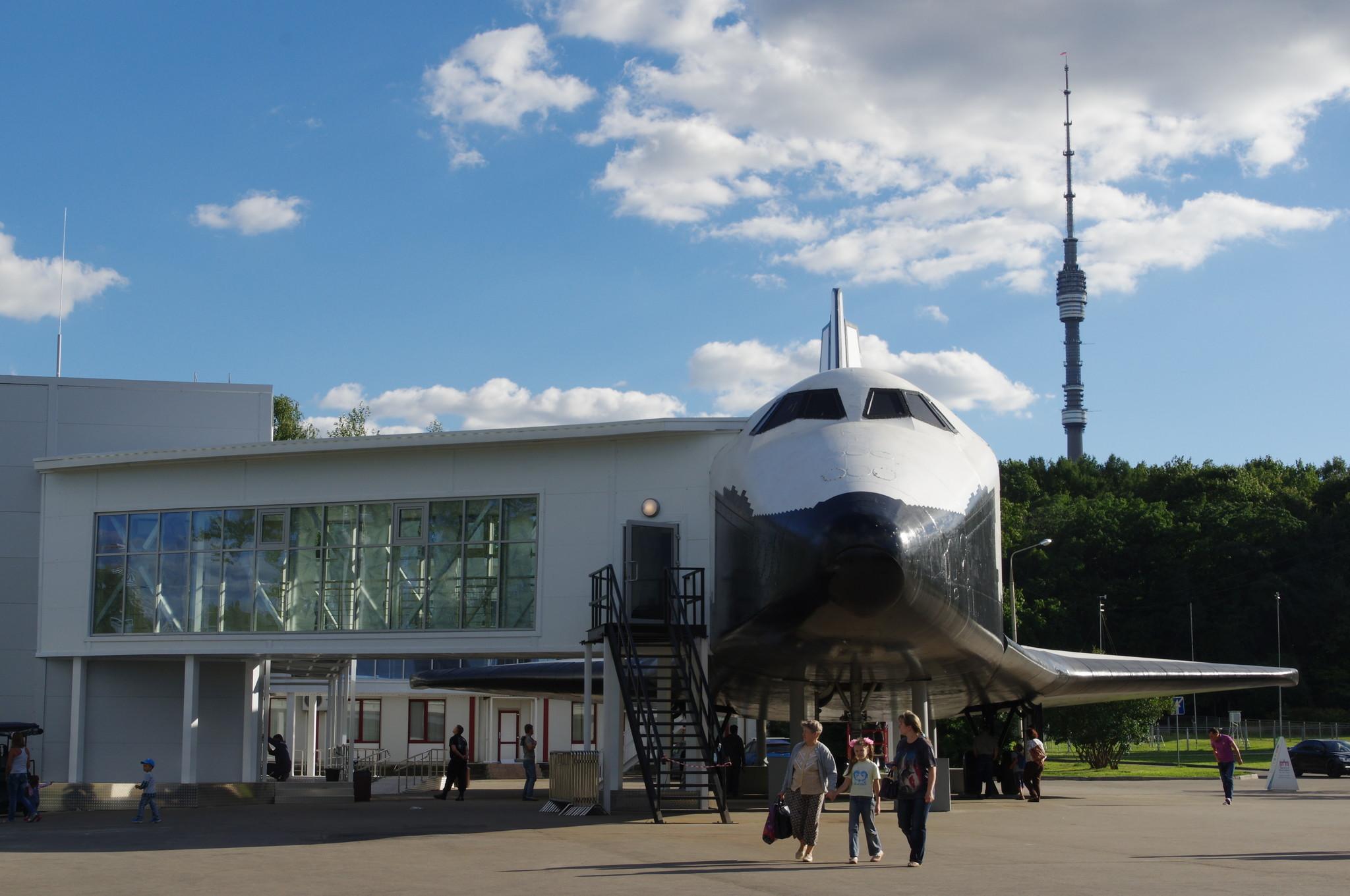 Интерактивный музей в макете космического корабля «Буран» на ВДНХ