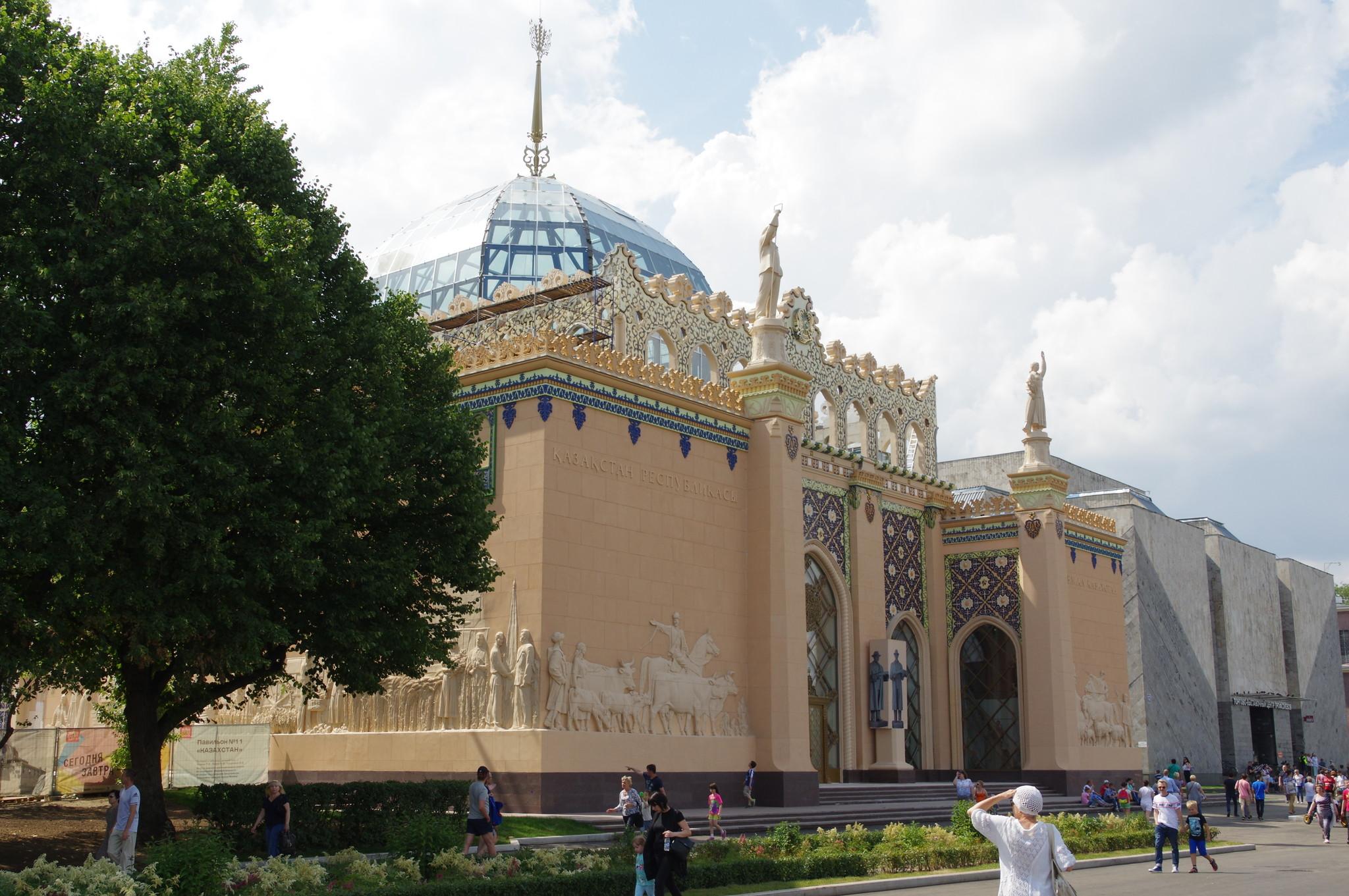 Павильон «Казахстан» на ВДНХ