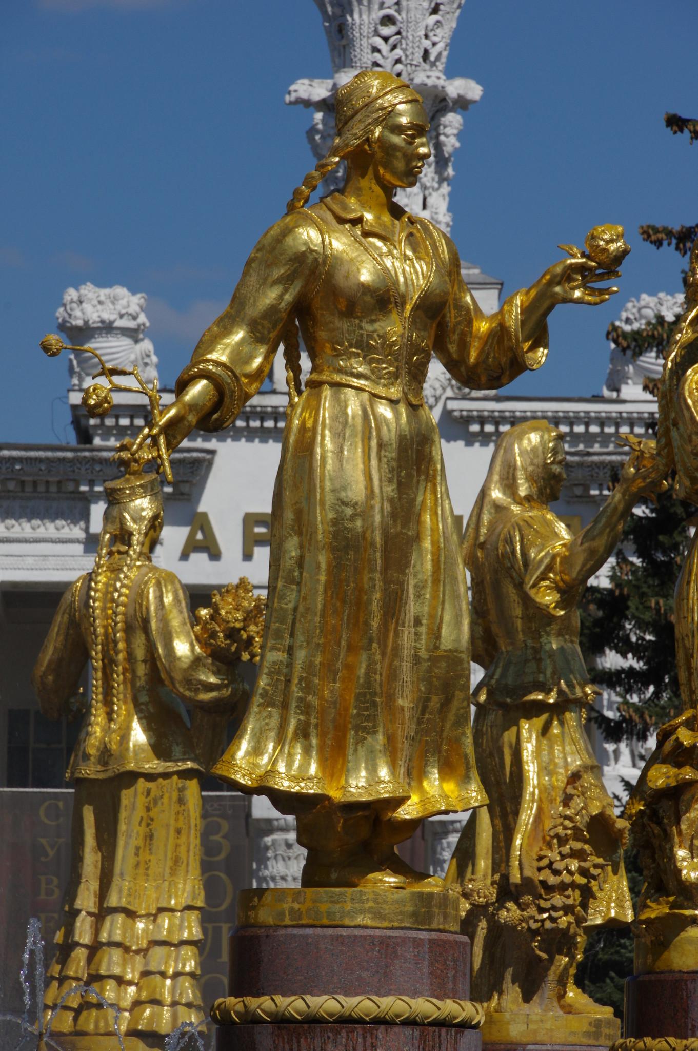 Фонтан «Дружба народов». Таджикистан