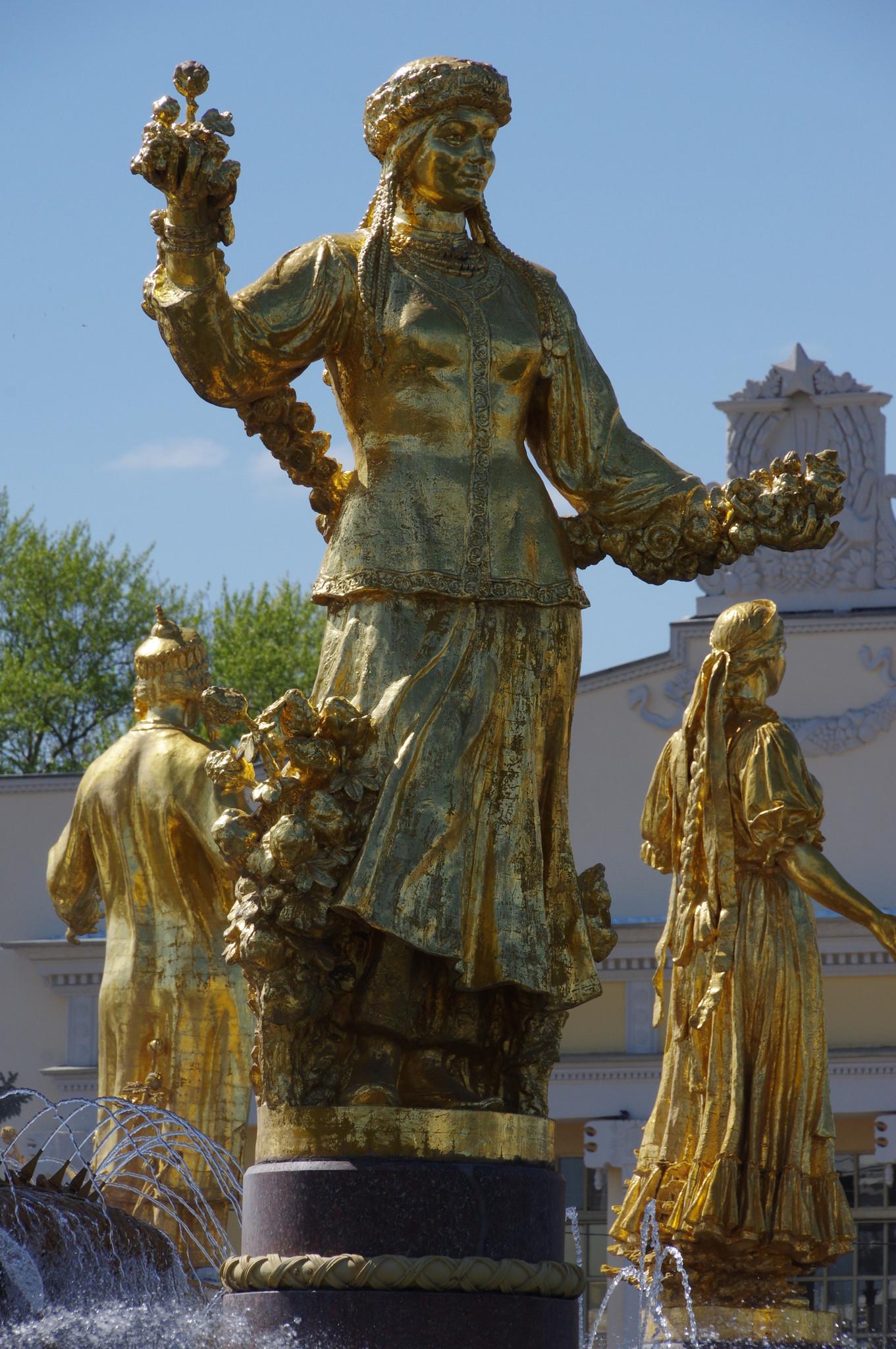 Фонтан «Дружба народов». Туркмения