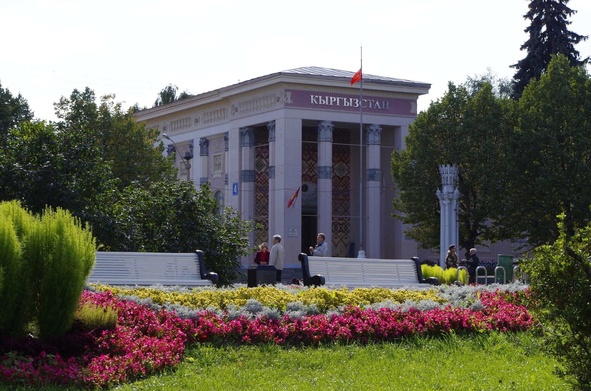 Павильон № 4 «Биология» (сейчас «Кыргызстан»)