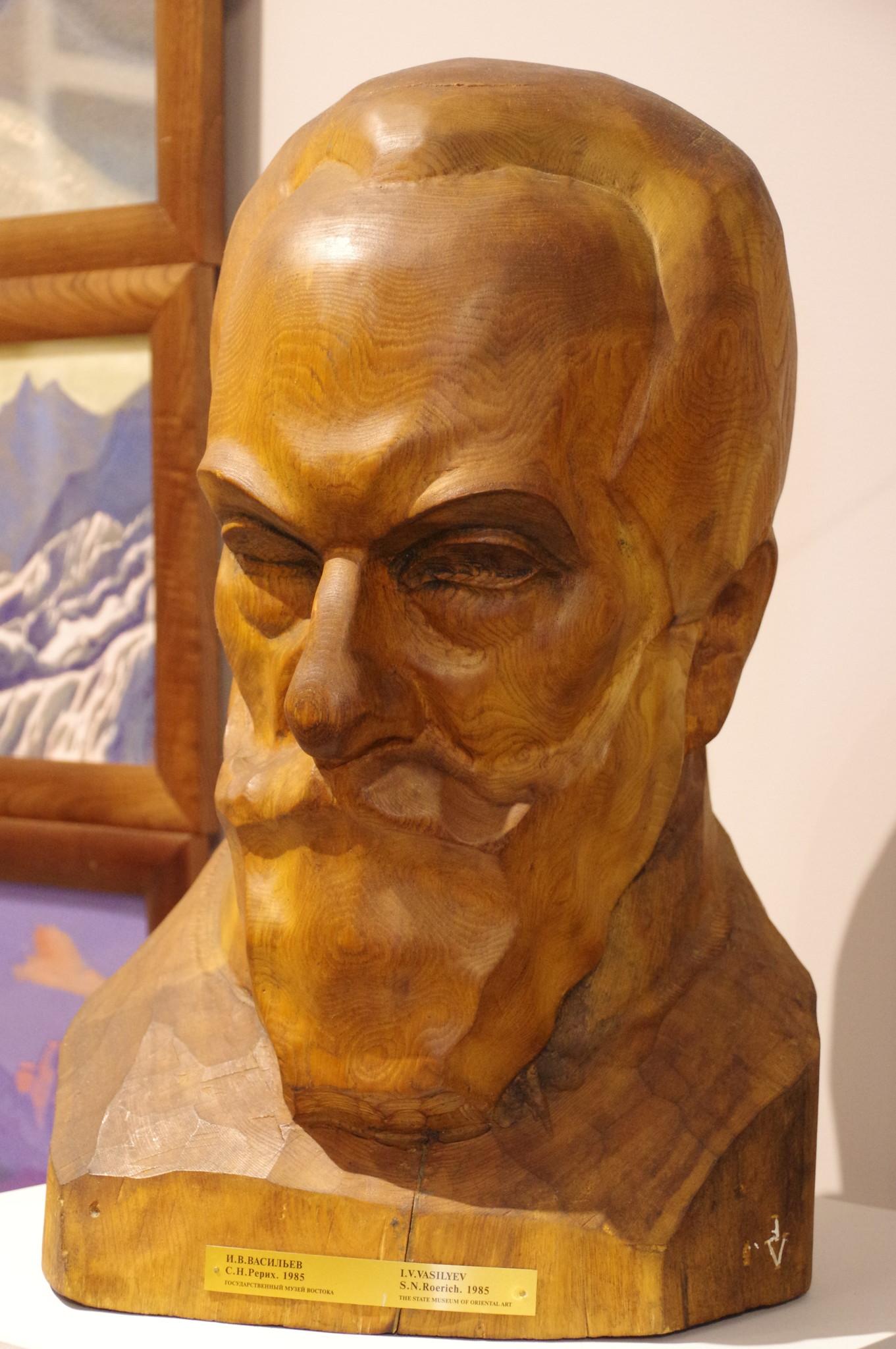 С.Н. Рерих. 1985 г. Васильев И.В. Музей Рерихов (филиал Государственного Музея Востока) на ВДНХ