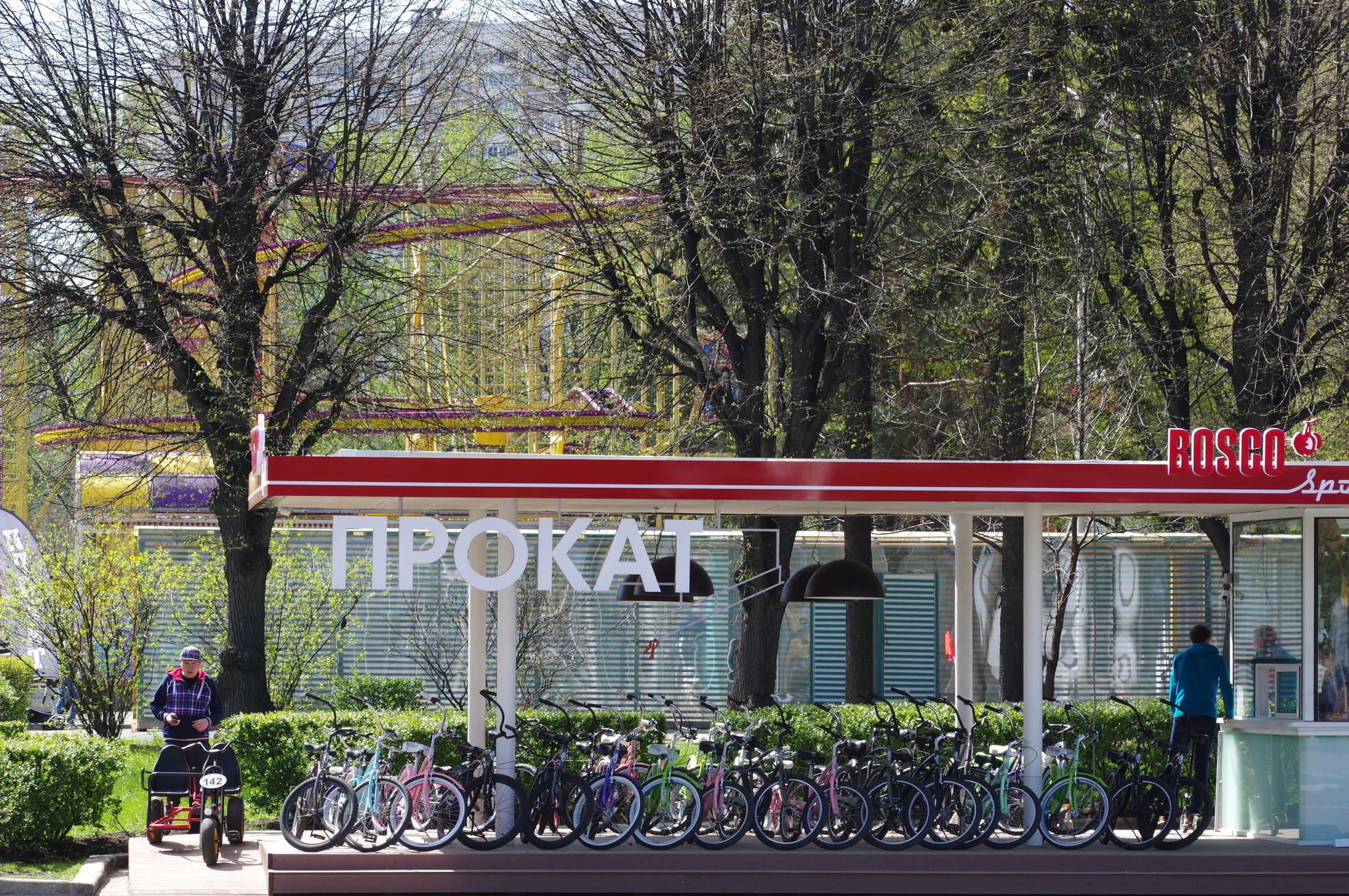 Прокат велосипедов на ВДНХ