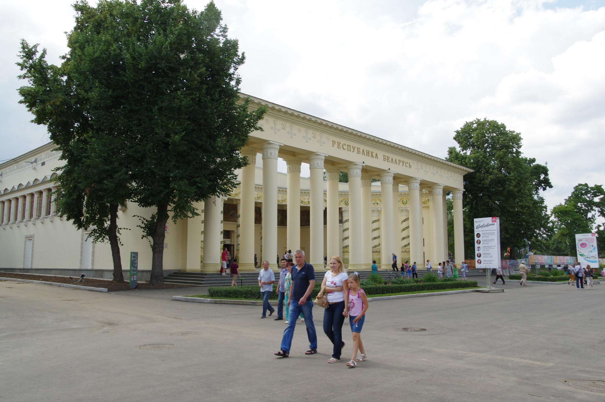 Павильон № 18 «Республика Беларусь» на Главной аллее ВДНХ