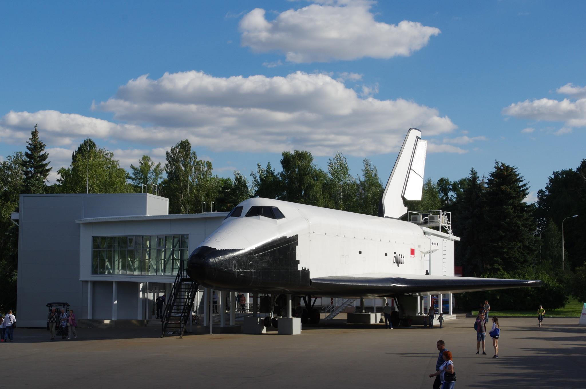 Музейный комплекс «Буран» на ВДНХ