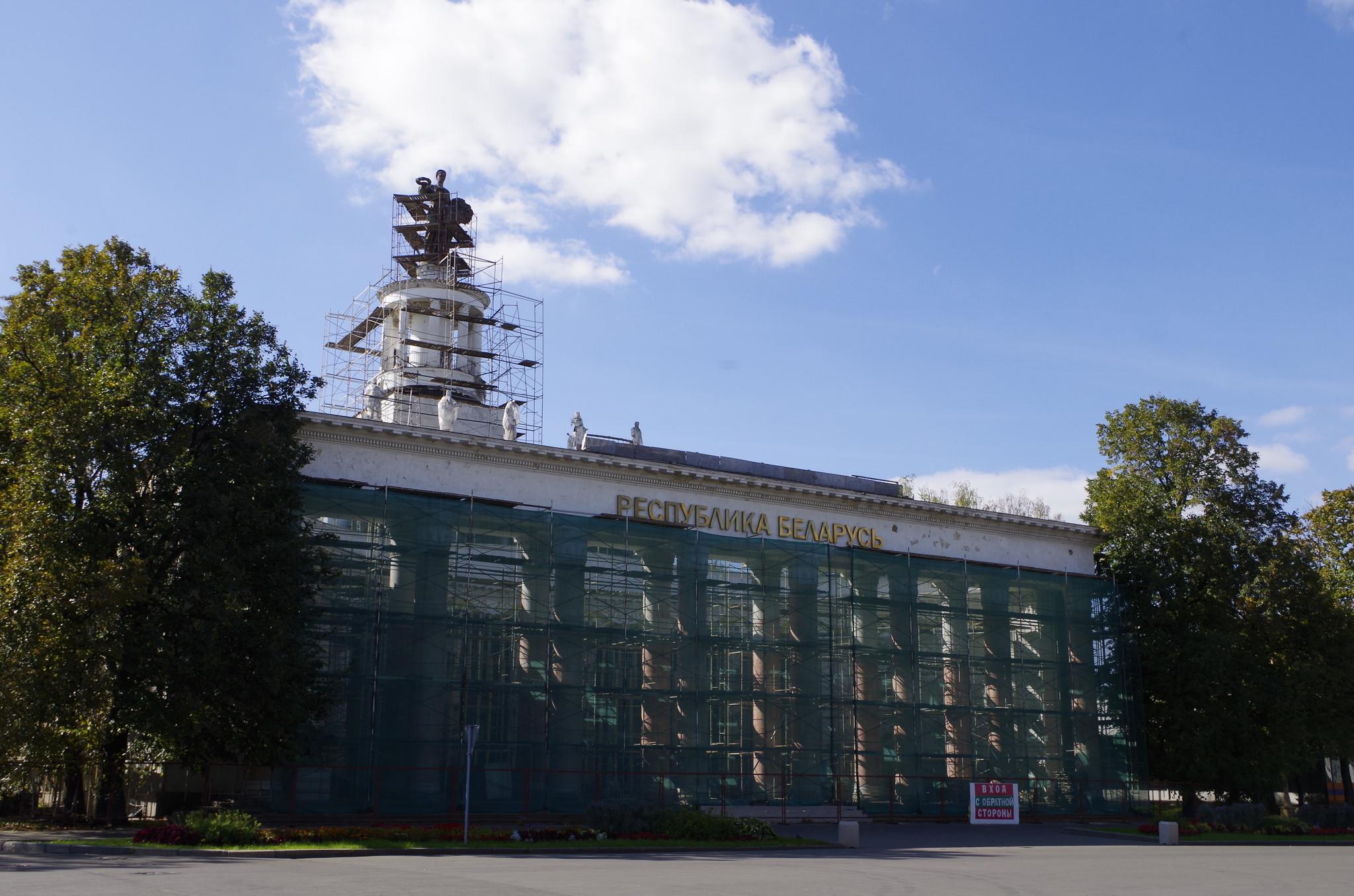 Реставрация павильона № 18 «Республика Беларусь»