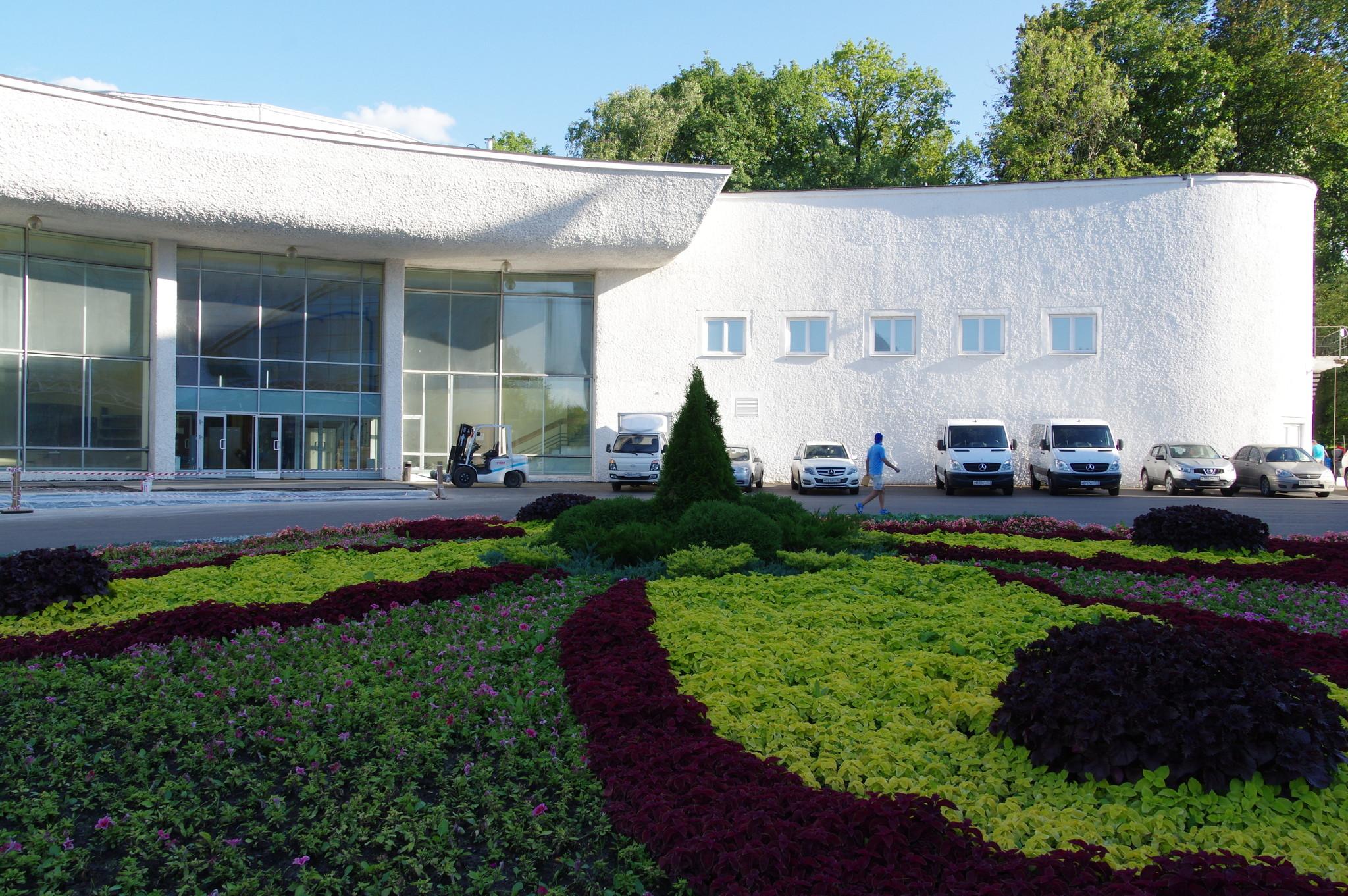 Павильон № 21 «Газовая промышленность» (проспект Мира, дом 119, строение 21)