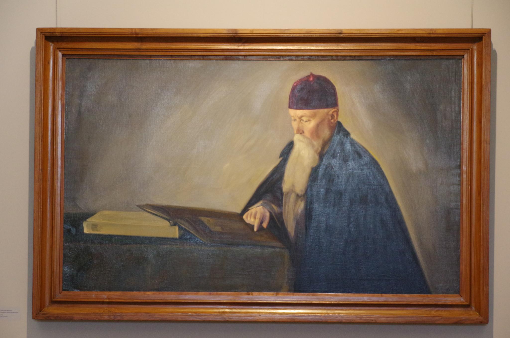 Профессор Николай Рерих. 1942 г. Холст, масло. Рерих С.Н. Музей Рерихов (филиал Государственного Музея Востока) на ВДНХ