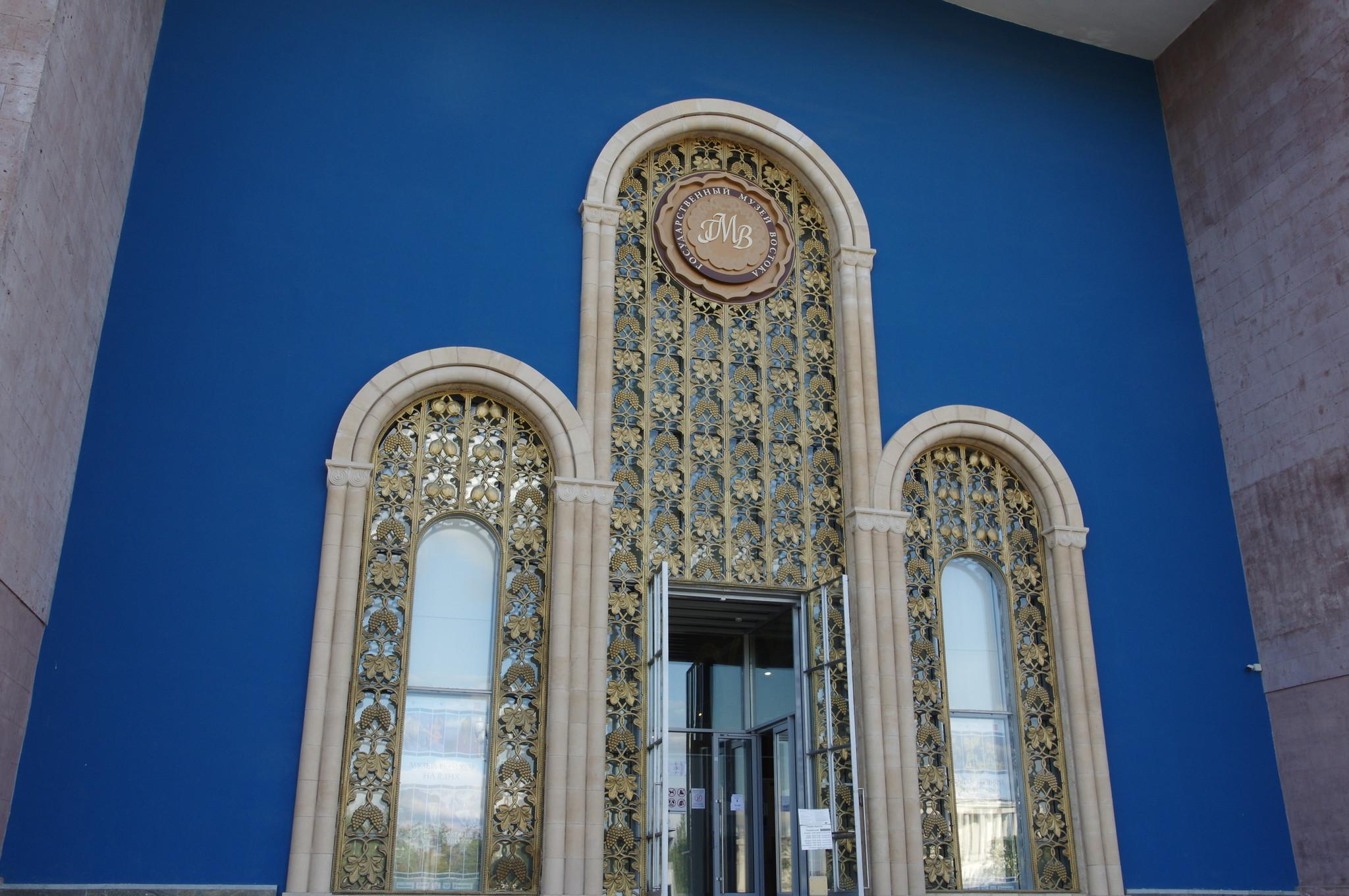 Музей Рерихов (филиал Государственного Музея Востока) на ВДНХ