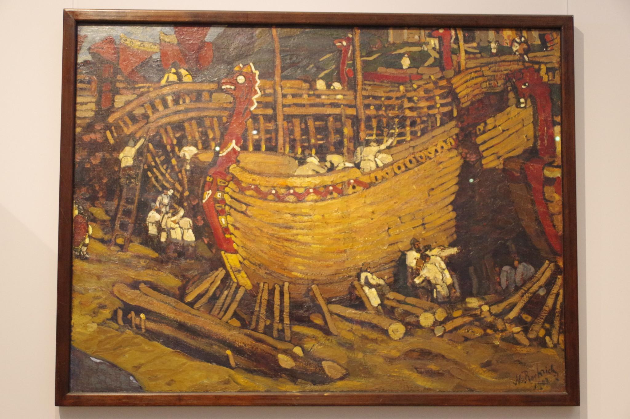«Строят ладьи». 1903 г. Холст, масло. Рерих Н.К. Музей Рерихов (филиал Государственного Музея Востока) на ВДНХ