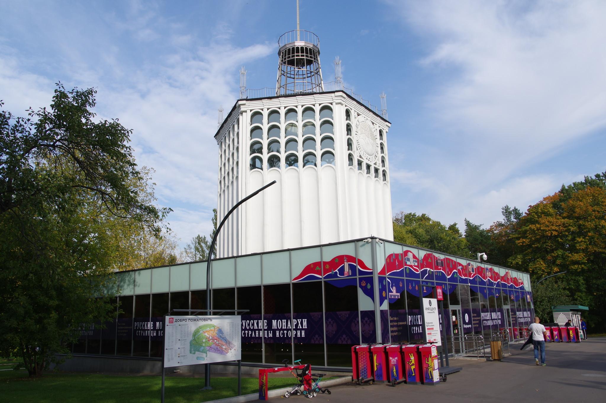 Музей кукол на ВДНХ