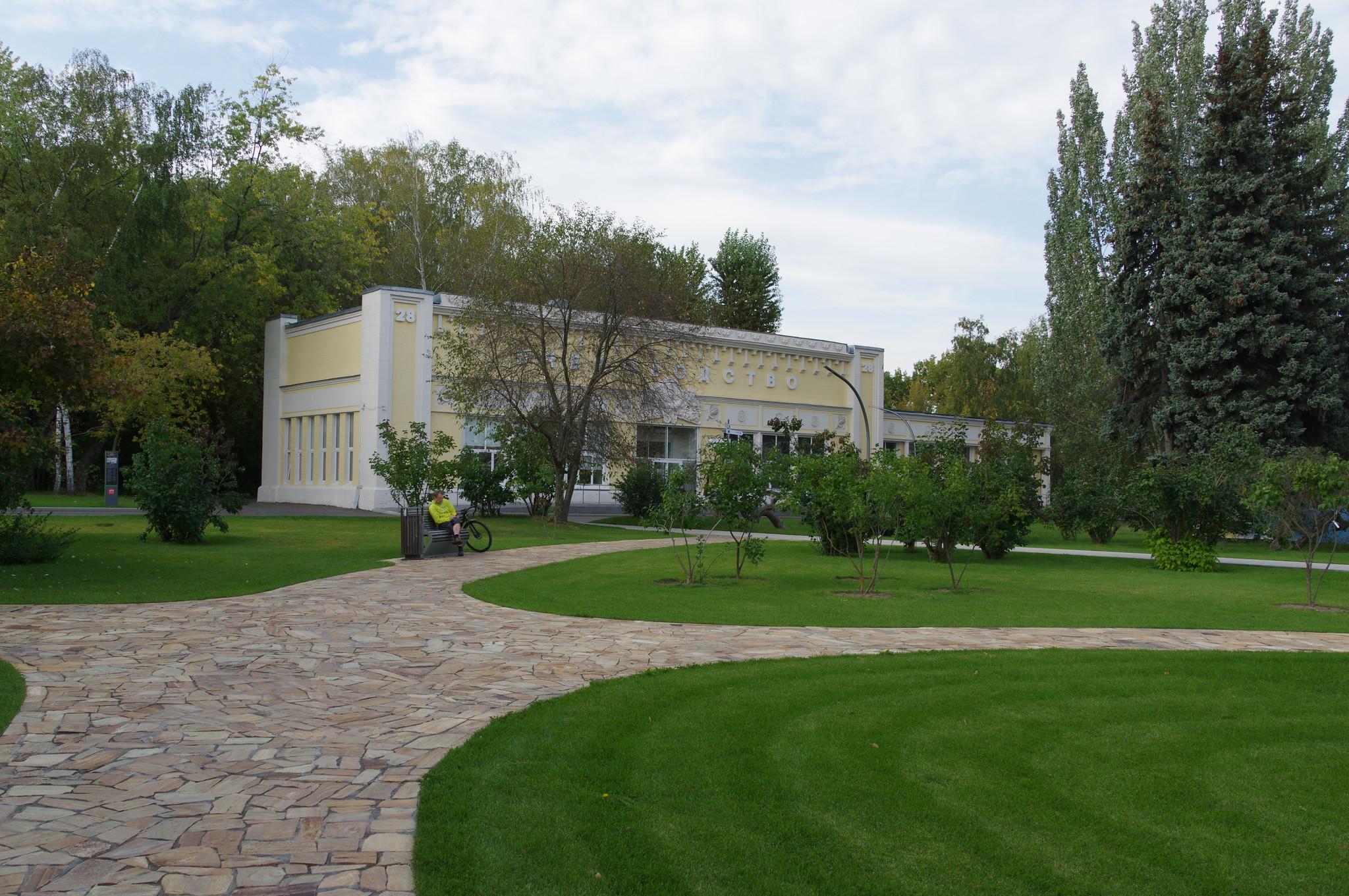 Эколого-просветительский центр «Пчеловодство» (Проспект Мира, дом 119, строение 28)
