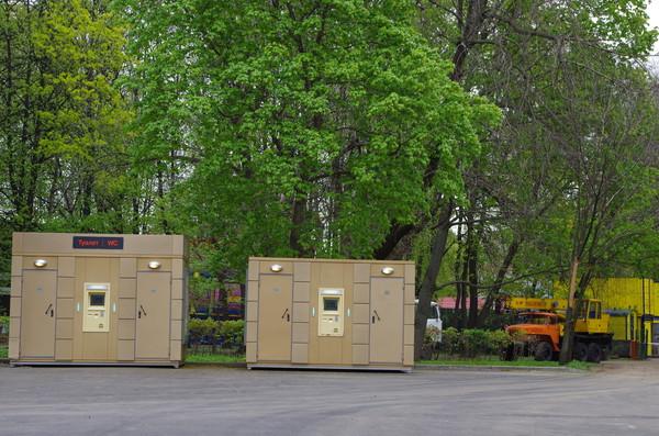 Городской туалет на ВДНХ