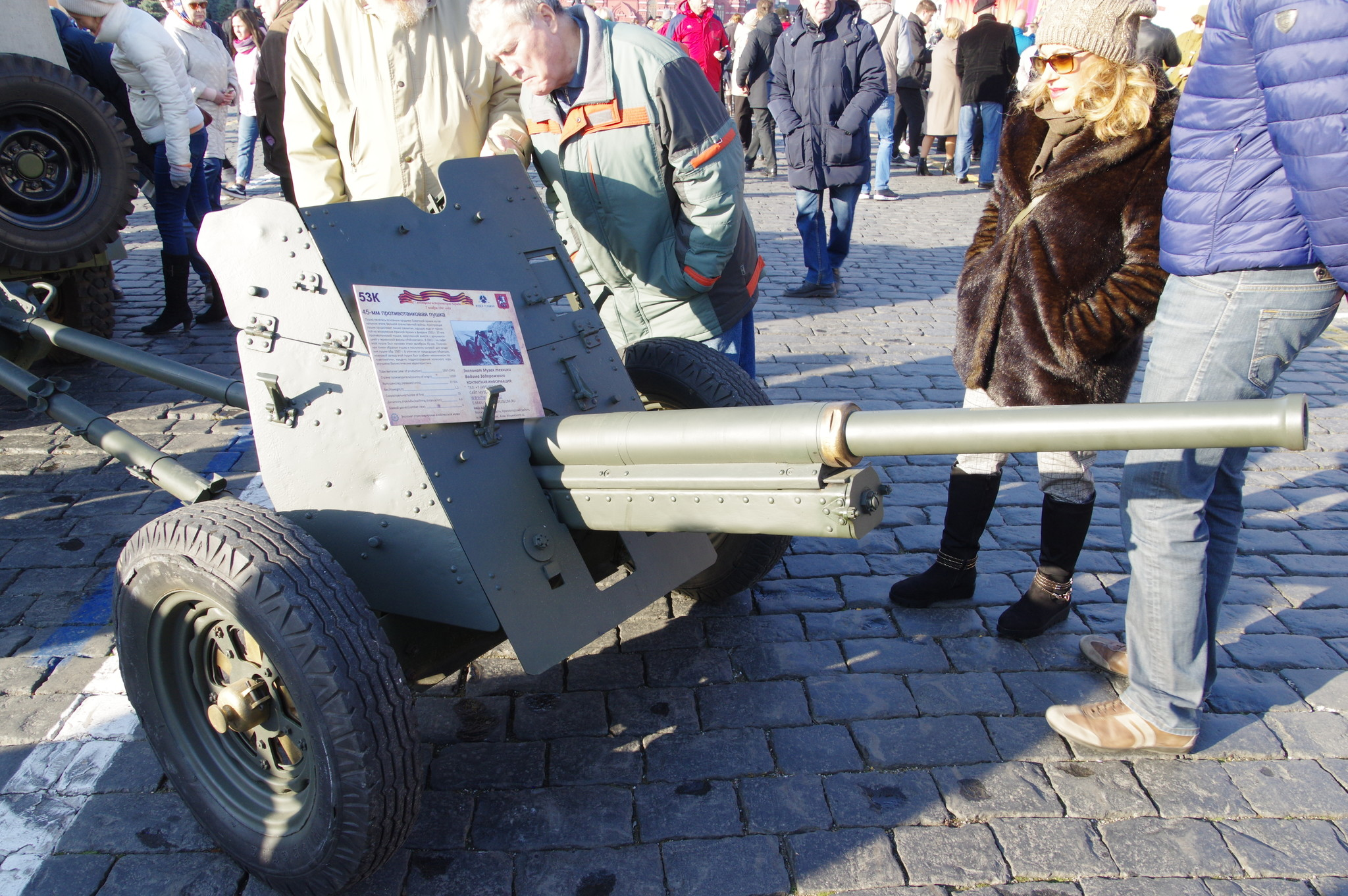 45-мм противотанковая пушка образца 1937 года (53-К ) («сорокапятка»)