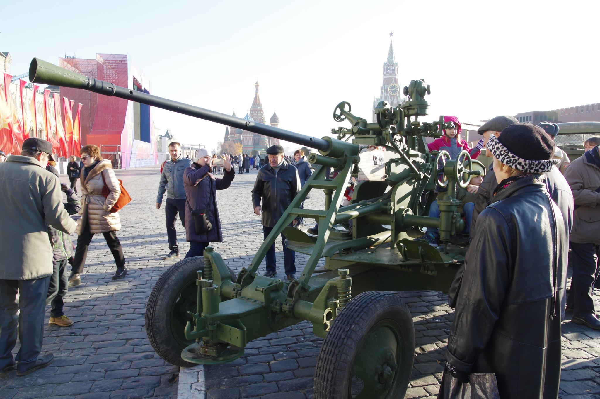37-мм автоматическая зенитная пушка АЗП-39М