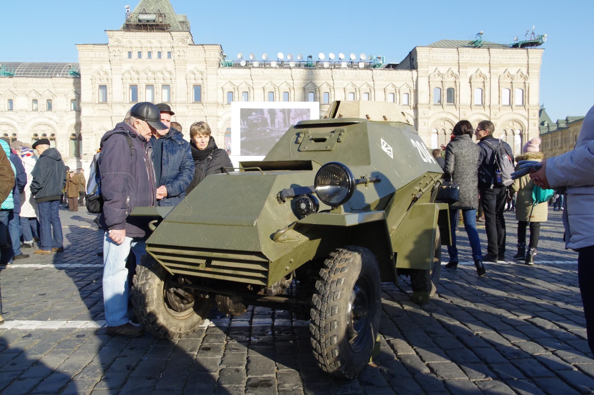 Лёгкий бронеавтомобиль БА-64