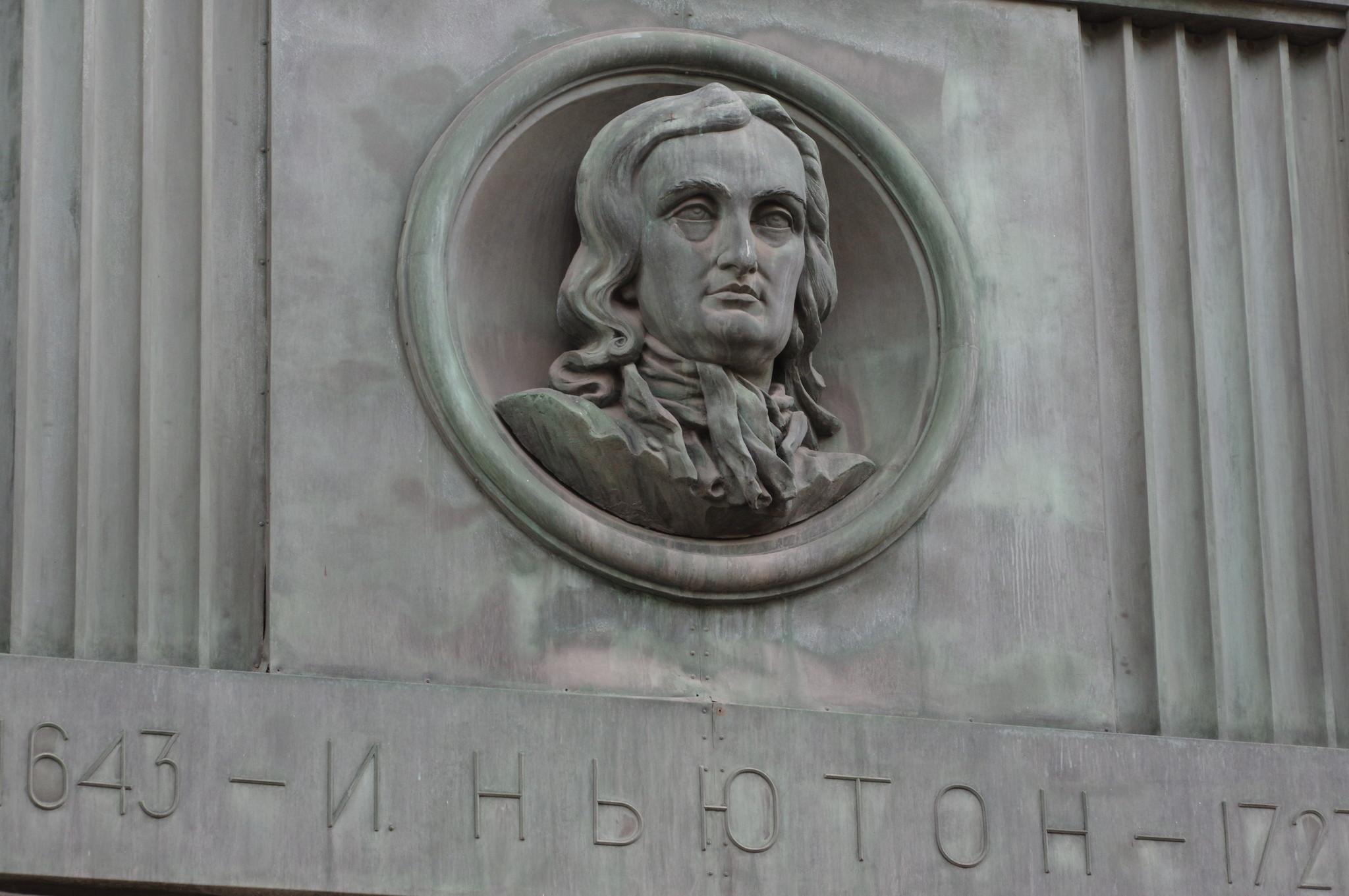 Бронзовый барельеф с изображением Исаака Ньютона расположенный между пилонами фасада Российской государственной библиотеки