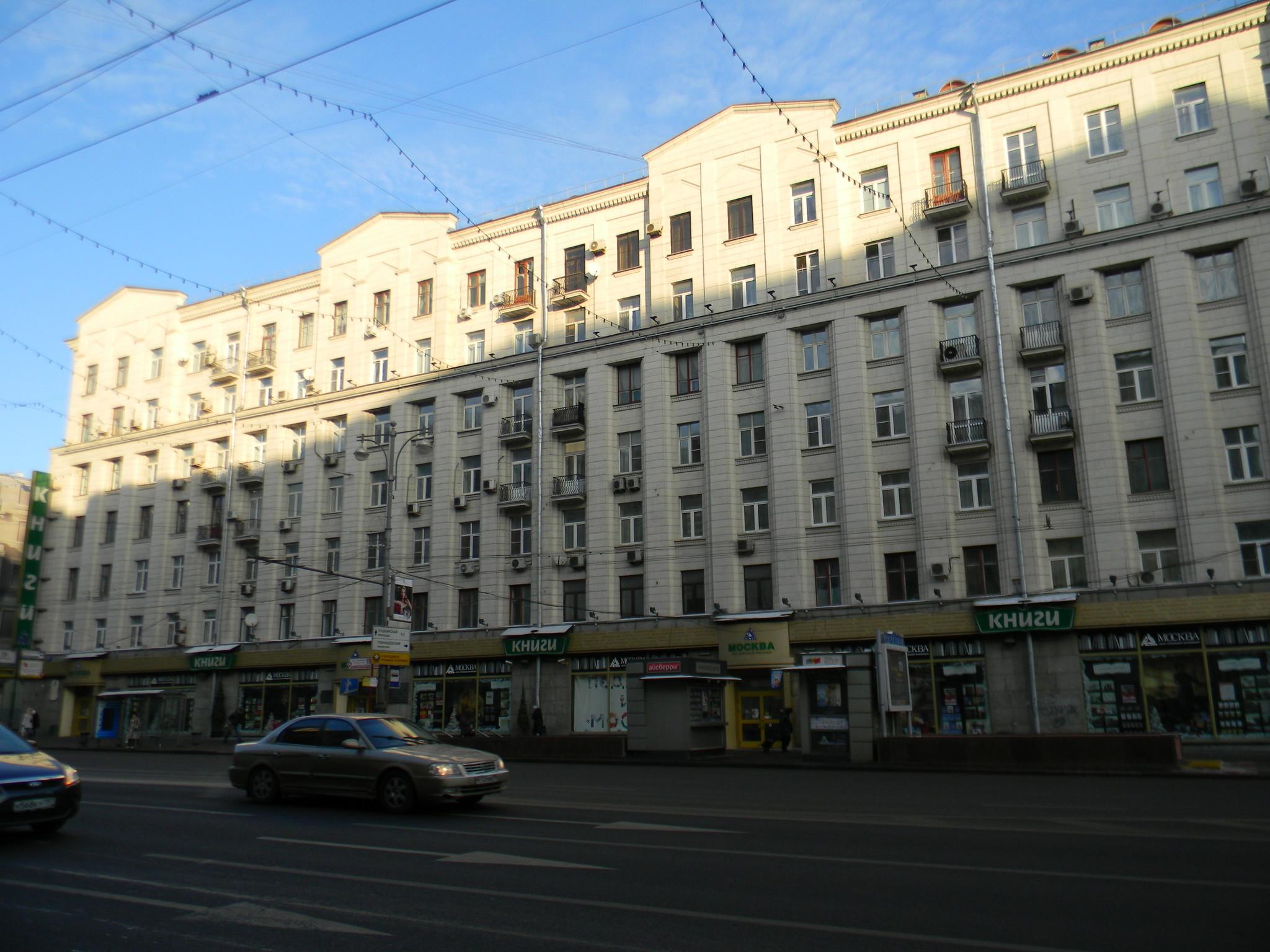 Книжный магазин «Москва» (Тверская улица, дом 8)