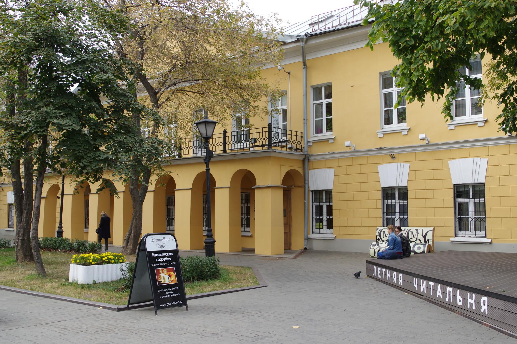 Летняя читальня. Дом Н.В. Гоголя - мемориальный музей и научная библиотека (Никитский бульвар, дом 7А)