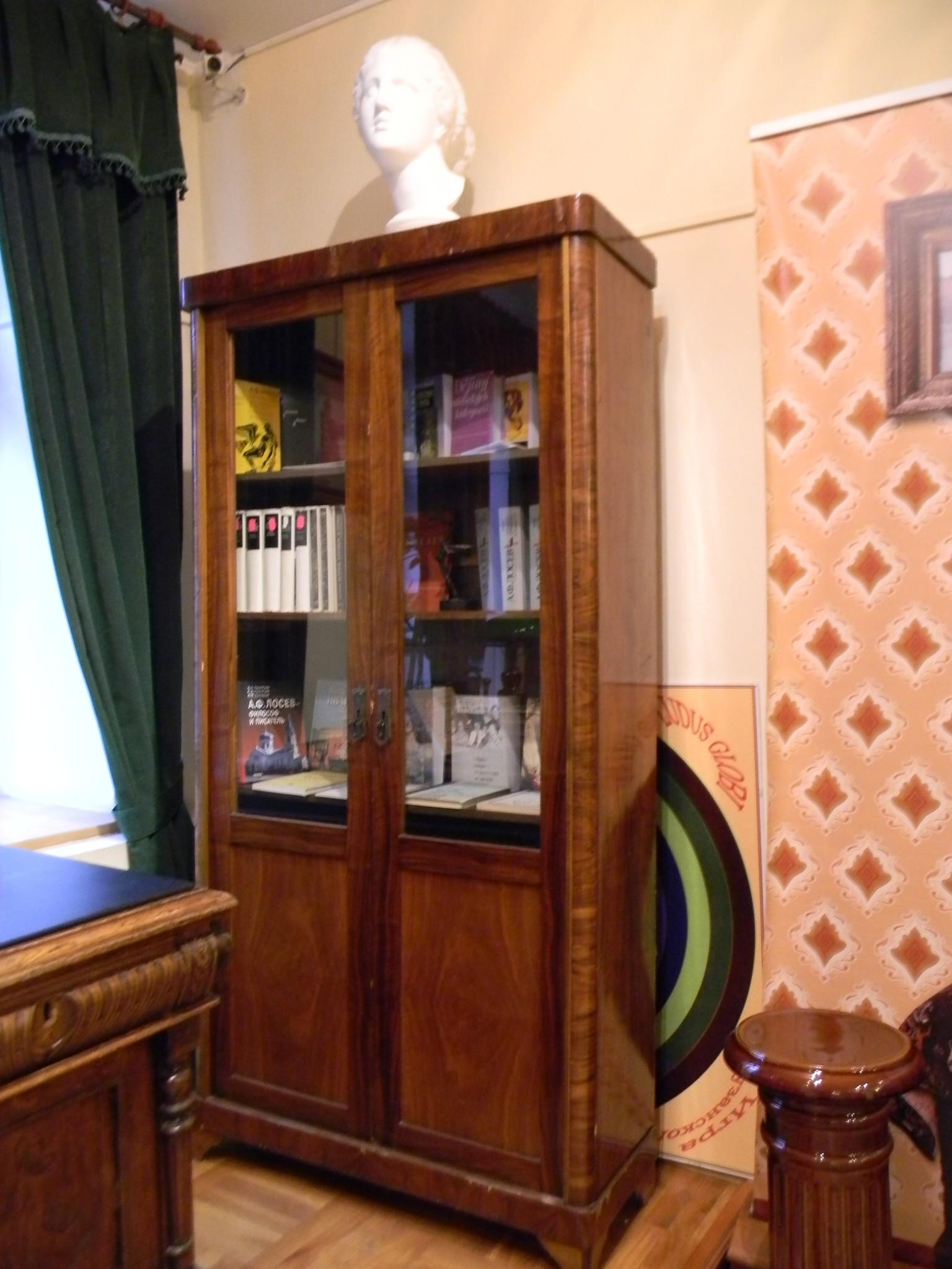 Библиотека истории русской философии и культуры «Дом А.Ф. Лосева» (улица Арбат, дом 33)