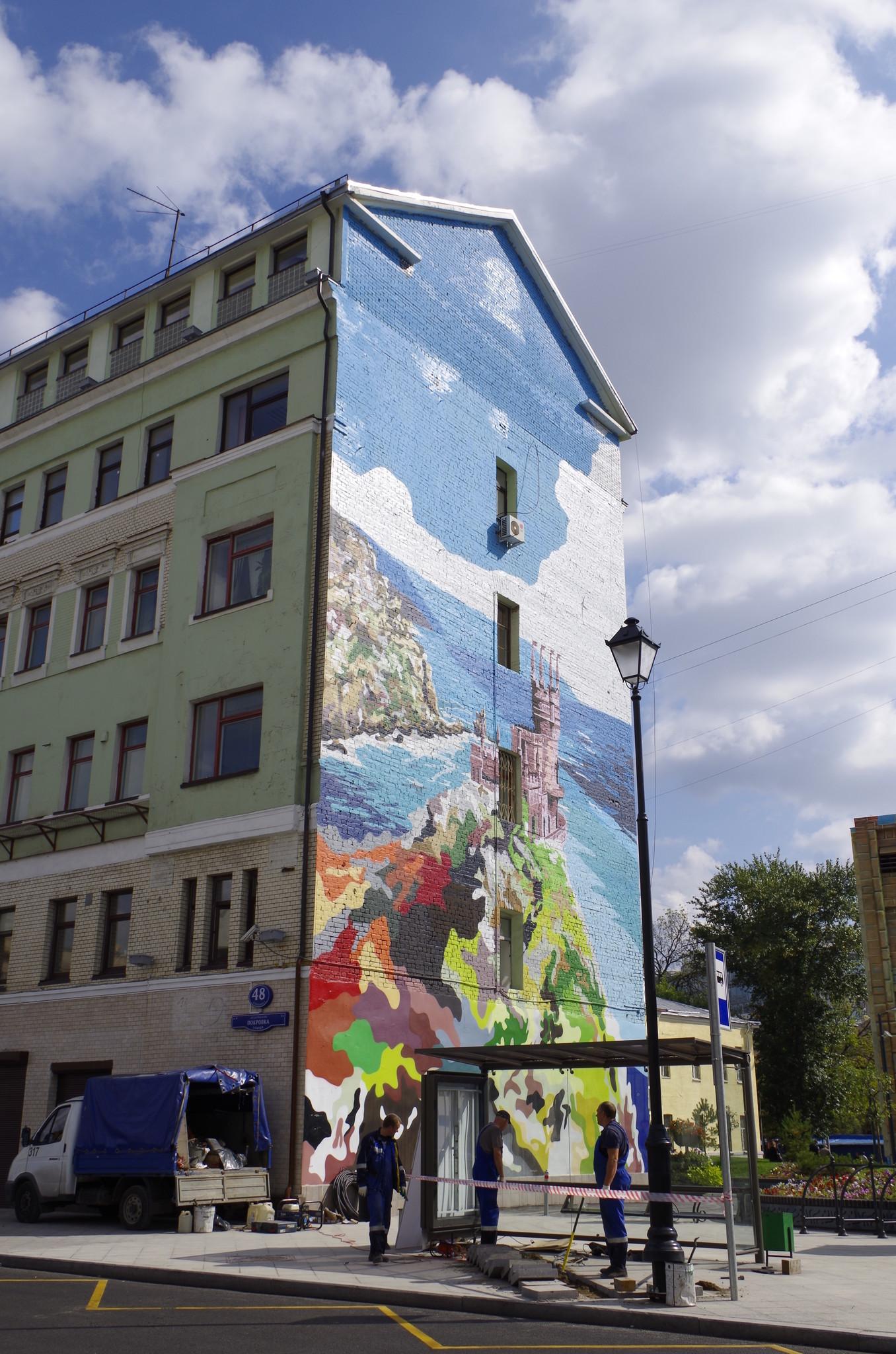 Улица Покровка, дом 48