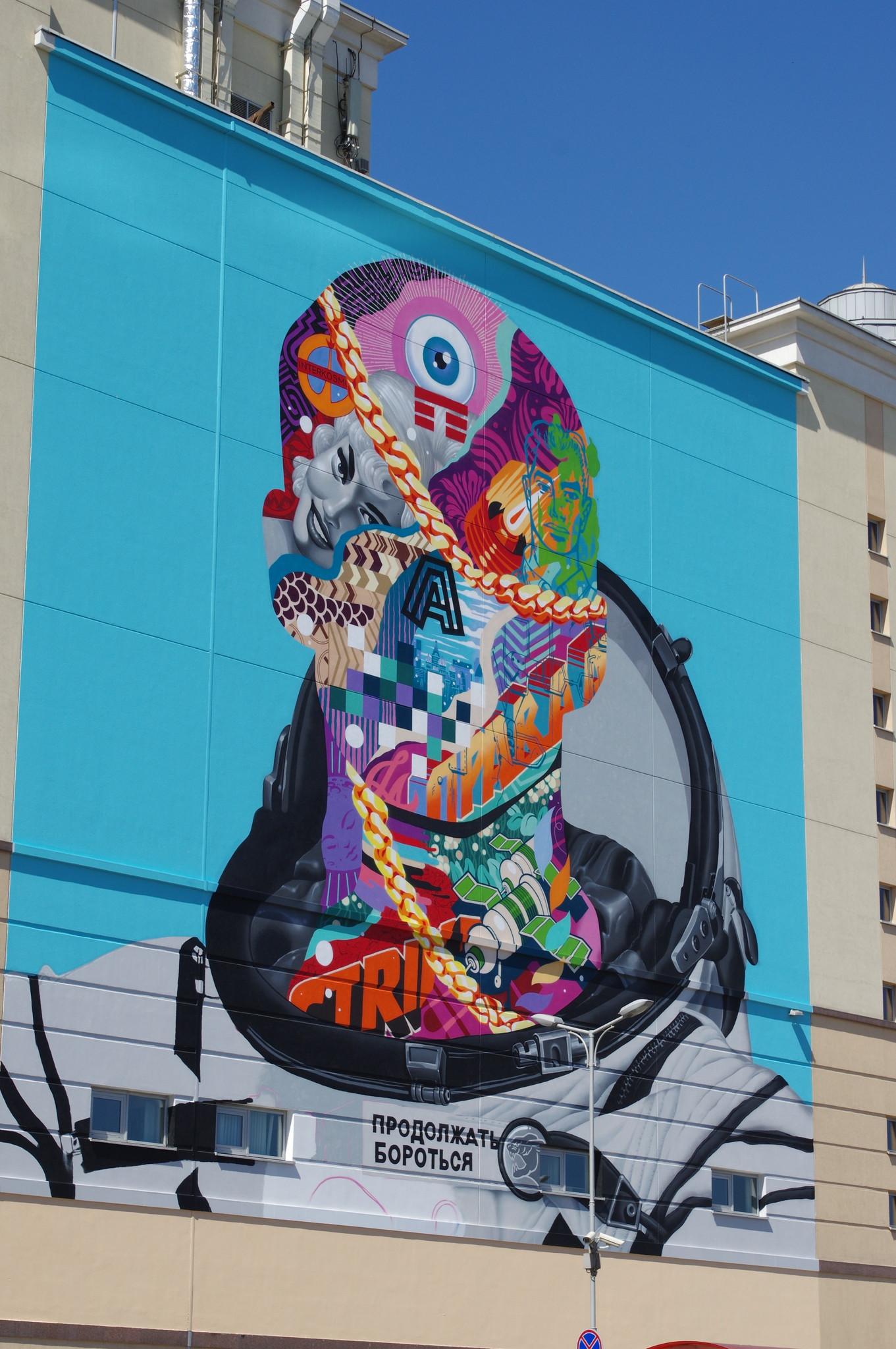 Граффити на стене торгового центра «Атриум» со стороны Курского вокзала. Автор американский уличный художник Тристан Итон