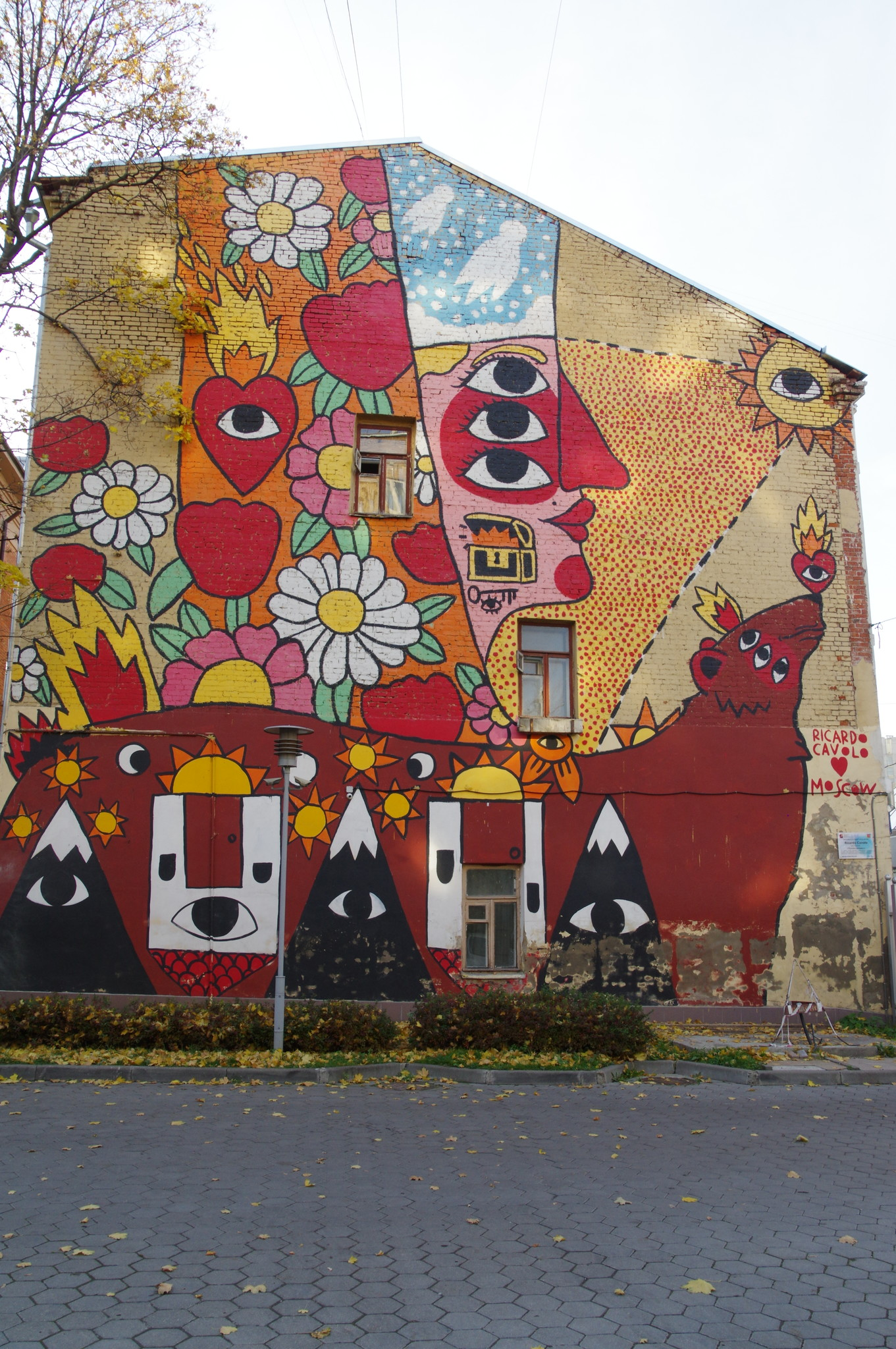 Ricardo Cavolo (Испания) «Русские мотивы» (Большая Серпуховская улица, дом 19/37, строение 2). Граффити-проект Фестиваля «Лучший город Земли»
